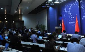 """中国将与更多台""""邦交国""""建交、复交?外交部回应"""