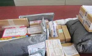 毒贩以死人名为快递收件人运毒17公斤,被捕后称与自己无关