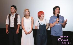 《海角七号》导演魏德圣拍了部很甜的音乐电影