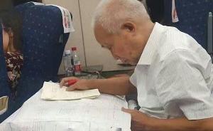 78岁院士高铁二等座上笔耕不辍!原来,他准备的报告是这个