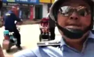 江苏宿迁一城管执法时打落拍摄者手机,涉事者已被停职