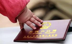 北京幼升小:非京籍孩子入学难,北漂感叹计划赶不上变化快