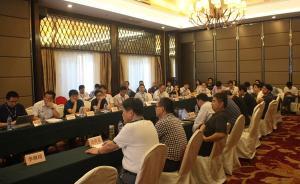 王振忠:徽州文书与中国史研究的新进展