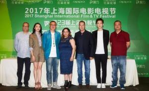 上海电视节|白玉兰奖评委会首次集体亮相