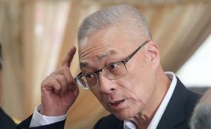 """国民党7月或将""""断炊"""",候任党主席吴敦义表示会努力解决"""