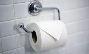 日本一男子从厕所偷窃价值2元厕纸,被判刑7个月