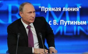 普京直播|对俄制裁反帮助俄经济,正寻求拓展对华农产品出口