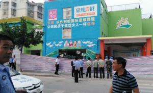 江苏丰县一幼儿园门口附近发生爆炸,伤亡人数暂不明