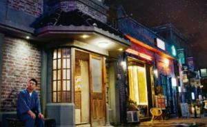 《深夜食堂》被吐槽,人民日报微博:艺术IP引进不能光拿来