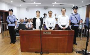 盘古氏公司骗贷骗汇案一审公开宣判:被处罚金2.45亿