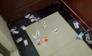 酒店员工劝阻发放黄色小卡片频频被打,专家吁完善立法