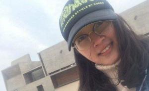 美国扩大失联中国女生搜索范围,家属望媒体避免传播不实言论