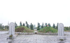 """韦力︱在""""三袁""""墓写下生平第一句""""到此一游"""""""