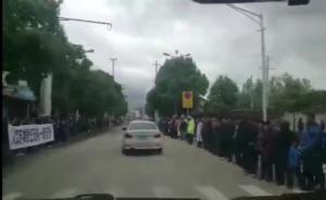 视频丨缉毒英雄贾巴伍各回乡,途中群众自发送别
