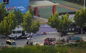 发布会直击:丰县爆炸案嫌犯当场被炸死