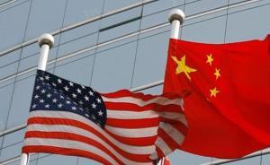 外交部:首轮中美外交安全对话将于21日在华盛顿举行
