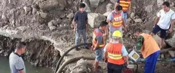 江西南昌大面积停水处理结果:9名相关责任人被开除撤职