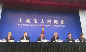 上海金融办主任:互联网金融专项整治还需要半年时间
