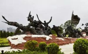 """军媒:""""拉黑""""肆意亵渎红军雕塑者,画出一条文明旅游红线"""