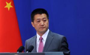 """中国外交部回应朝韩""""隔空喊话"""":希望你们继续释放善意"""