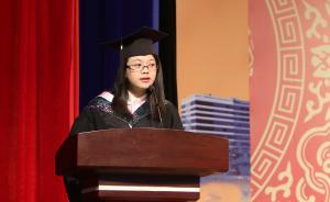 从先天失聪到赴美深造,华东理工女生毕业典礼收获最长掌声