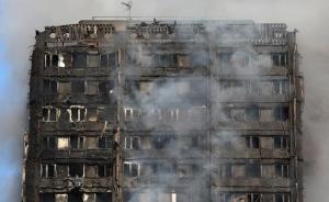 伦敦大火丨失踪小姐妹被舅舅在医院找到,父母仍下落不明