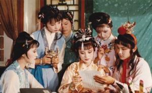 直播录像|欧阳宝玉攒的局:87版红楼梦剧组30年再相聚