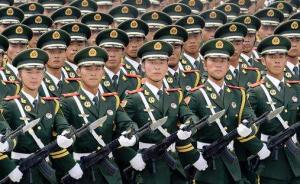 国务院、中央军委命令:荣久华任武警河北省总队司令员