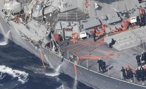 """菲律宾外交部就""""美军舰与菲商船相撞""""发表声明:正在了解"""