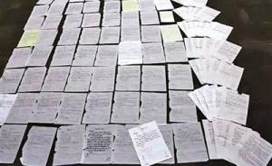 为给服刑丈夫精神支撑鼓励女儿写信:六年260封,已获减刑