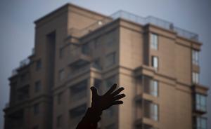 新华社:首套房贷利率大幅提高误伤刚需,房贷政策不应一刀切