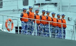 中国海军舰艇编队从海南亚龙启航赴俄罗斯参加中俄海上联演