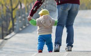 四川拟实施独生子女照料假:每年不低于3天,工资福利不变