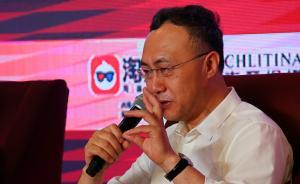 王长田:不要只关注票房,马云曾问电影市场能不能做到三千亿