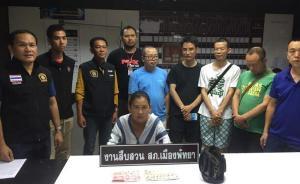 五名中国游客潜水时遭泰国黑导游洗劫一空,嫌犯被警方逮捕