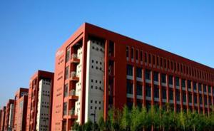 """陕西:安排12亿元专项支持部属高校""""双一流""""建设"""