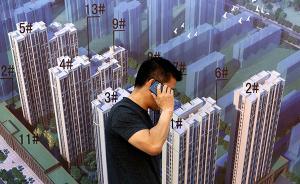 5月70城房价26城涨幅回落,深圳、杭州新房价格跌了