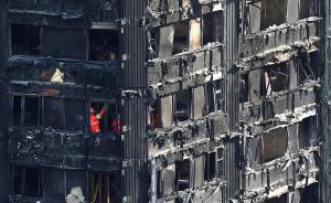 伦敦大火·视频|警方首次发布灾后大楼内部画面:已烧成灰烬