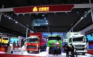 济南18亿公交订单未招标签约中国重汽,称不适用政府采购法