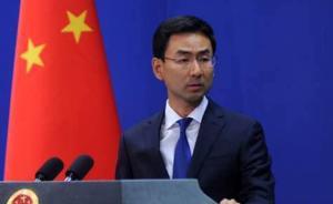 中韩将举行外交高级别战略对话,外交部:望加强沟通增进互信