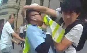 山东一大学生携女友斜穿马路不听劝还打辅警,被行政拘留7天