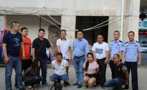 """卖牛老人遭""""仙人跳""""15000元被盗,湖南警方两小时破案"""