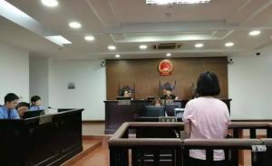 湖北女子被控虐待致死两岁半女儿,公诉人看尸检报告掩卷而泣