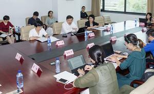 国家食药监总局加入ICH:中国制药行业将实施国际最高标准