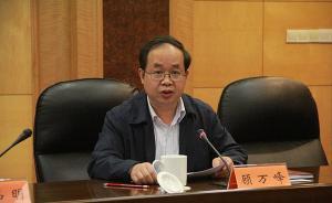 江苏省人大常委会副秘书长顾万峰拟任省级机关正厅职干部