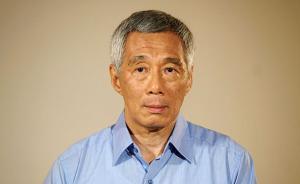 """新加坡第一家族内斗:""""李三代""""即便有心从政,短期内亦无望"""