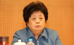 中纪委驻国家民委纪检组原组长曲淑辉被问责:降为正处