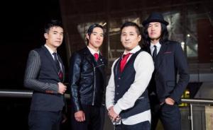 """美华人乐队申请商标""""丹凤眼""""被指歧视,最高法院:可以注册"""