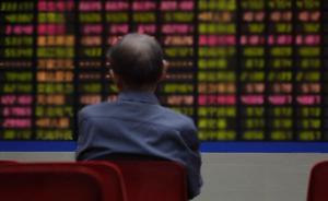 秦洪看盘|金融改革预期增强,短线市场参与者情绪持续复苏