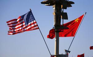首轮中美外交安全对话明举行,外交部回应朝核南海反恐等热点